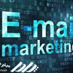 ۶ اصل بازاریابی ایمیلی