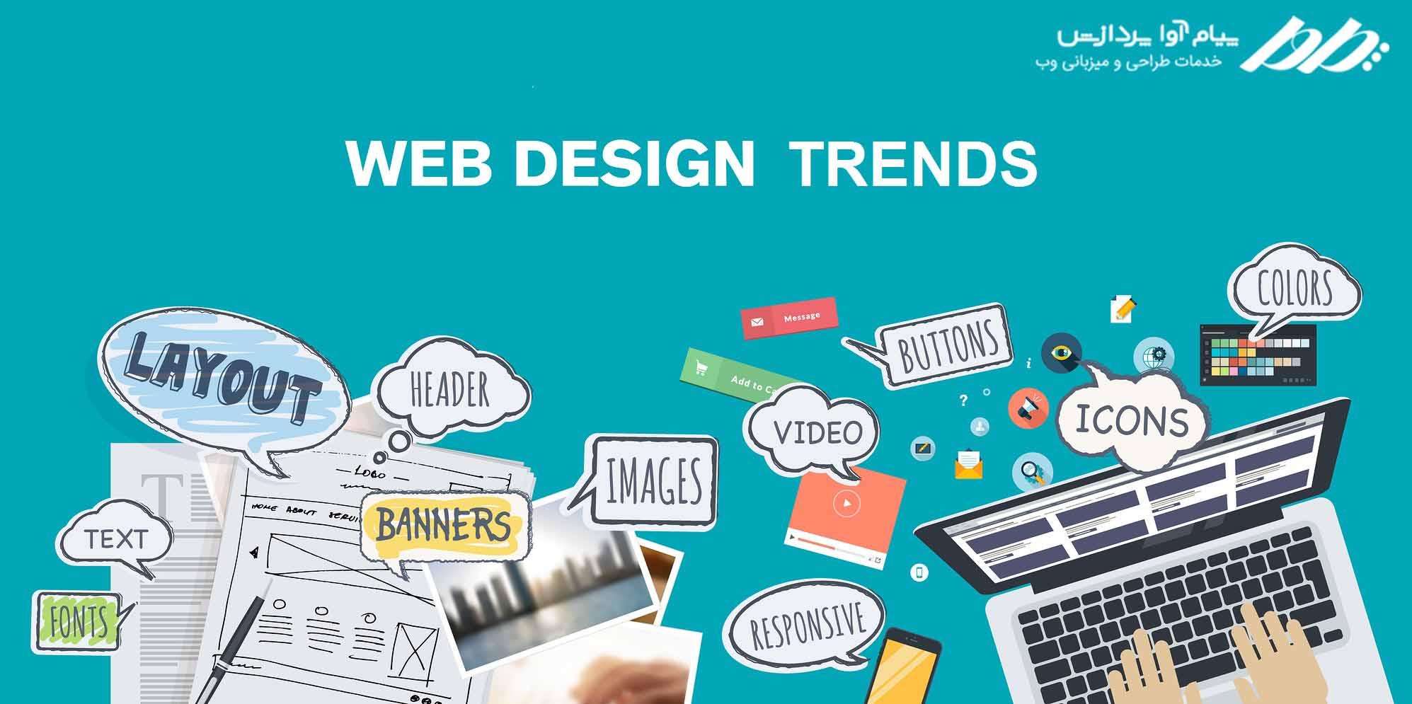 website-trends