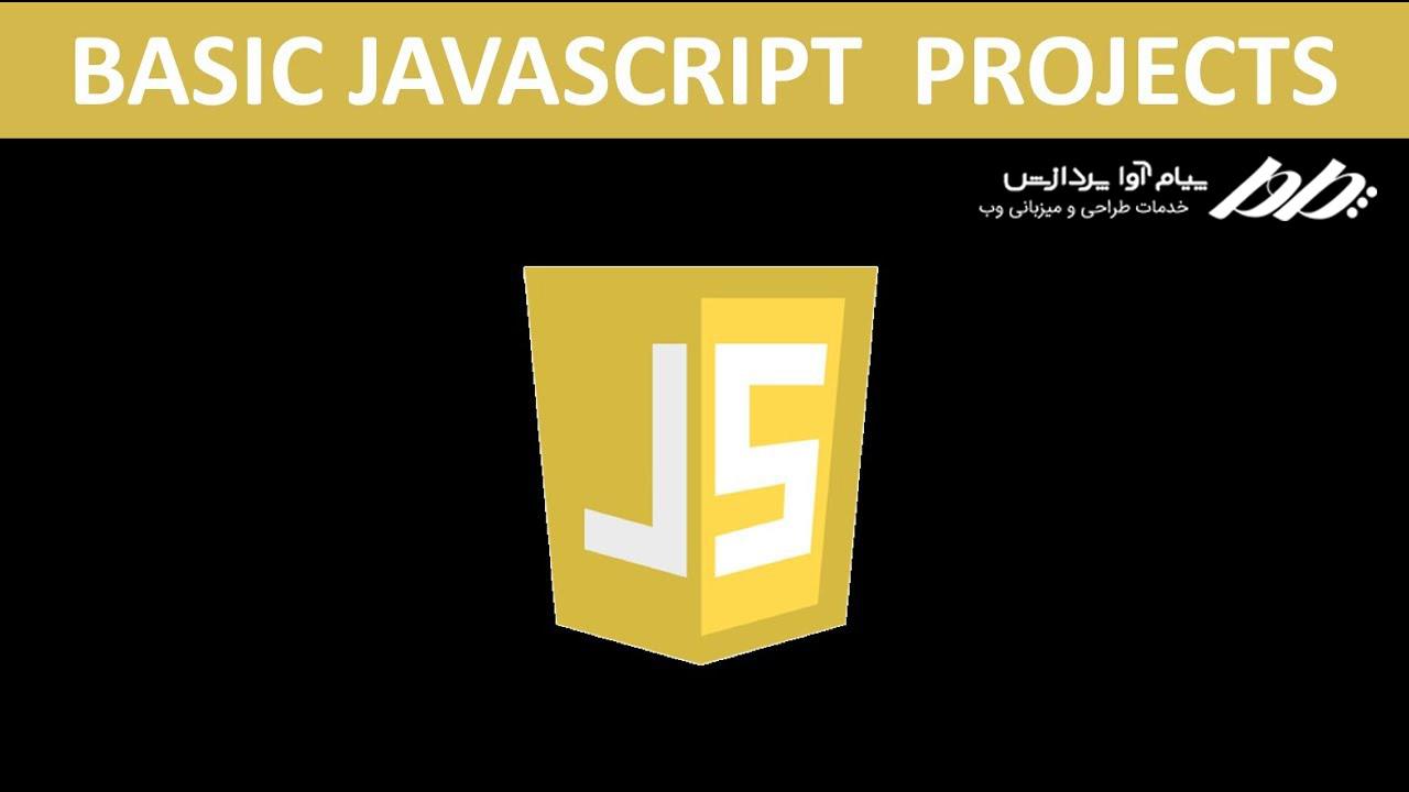 javascript project