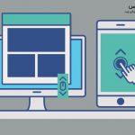 اسکرول سایت یکی از ترفند های طراحی سایت