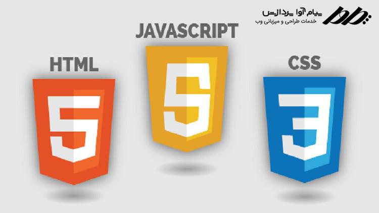 اصول توسعه وب سایت