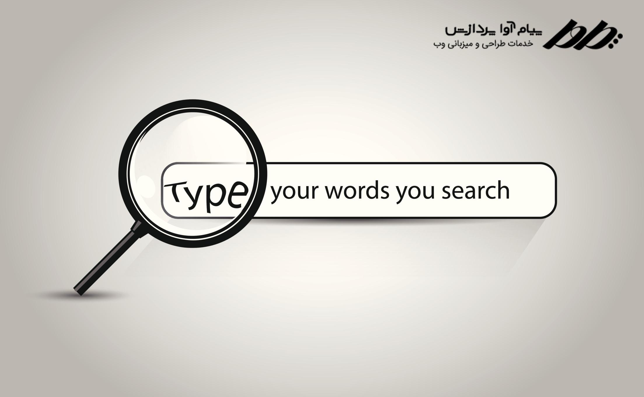 جستجو ها در ابزار گوگل وب مستر