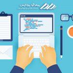 اصول توسعه وب سایت برای افراد مبتدی-قسمت اول