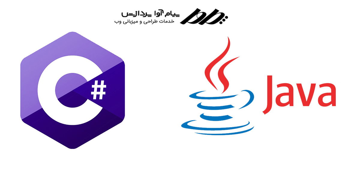 csharp-and-java